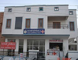 ortho hospital jodhpur